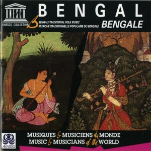 Bengali Traditional Folk Music