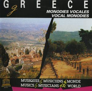 Greece. Vocal Monodies
